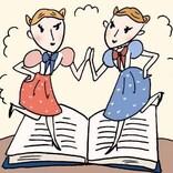 【マダムヴェルベーヌの週間星占い】双子座 魔法の呪文で人間関係をパワーアップ!