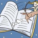 【マダムヴェルベーヌの週間星占い】射手座 「明日の自分」に向けて力をためる