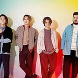 FIVE NEW OLD、福士蒼汰&本田翼が出演『ミンティア』新CMソング担当