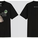 村上春樹の作品がユニクロのTシャツに! UTから登場