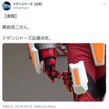 福岡ローカルヒーロー番組「ドゲンジャーズ」にスーツアクター高岩成二参戦!