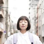 """シソンヌ・じろう脚本! """"川嶋佳子""""の世界を映画化した『甘いお酒でうがい』DVD発売決定!"""
