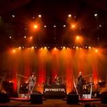 RHYMESTER、ヒップホップグループとして国内初の実施となったMTVアコースティックライブ企画『MTV Unplugged』をパッケージ化