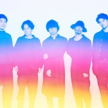 wacci「まばたき」「劇」2曲同時配信リリース!2曲のMVをプレミア公開決定!