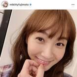 藤本美貴、36歳の誕生日を報告&美肌の笑顔SHOTに反響「メッチャ肌綺麗」「素敵すぎ」