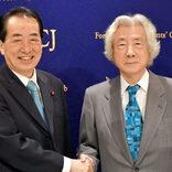 かつての天敵が原発ゼロで異色タッグ 小泉純一郎&菅直人元首相が初の共同会見