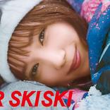 マカロニえんぴつ、最新曲「メレンゲ」がJR SKISKI 2020-2021キャンペーンテーマソングに決定