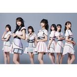 夢アド、新メンバーが加わったビジュアルを公開 5月にシングル発売、7月から初の定期公演も決定