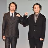長塚圭史が新芸術監督に就任! KAAT神奈川芸術劇場2021年度プログラムを発表