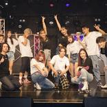 3月解散のRe:Complexがメンバー13人でラストライブ! 「未来に向かって引き続き応援してほしい!」