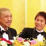 松本人志が常盤貴子に自ら言及 昨年はSPEED島袋寛子もネタに…恋愛遍歴は時効を迎えたか?