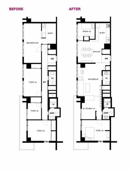 東京都渋谷区のリノベーションマンション「ヨヨギノイエ」の間取り図