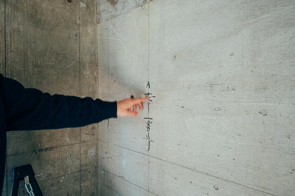 東京都渋谷区のリノベーションマンション「ヨヨギノイエ」