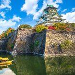 大阪でのんびり散歩しよう。穴場~観光スポットまで人気の場所18選ご提案
