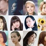 WOWOWドラマ『FM999』豪華オールキャスト17名解禁 松本穂香&水原希子&研ナオコら