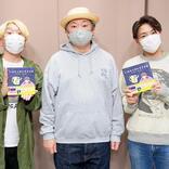 鈴木おさむ YOASOBIとのコラボ楽曲は「痺れの度合いがすごかった」