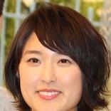 NHK近江友里恵アナ 「あさイチ」卒業で思い「素敵なチームでお仕事ができて幸せでした!!」