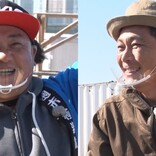 """ココリコ遠藤、山本圭壱""""空白の10年""""埋める旅を希望「最終的には高野山に」"""