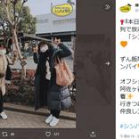 阿佐ヶ谷姉妹・渡辺江里子、19歳年下の草薙航基から熱烈プロポーズ!