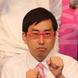 """おいでやす小田 憧れの""""ピッペン""""に会いに行くもブチ切れの過去 妻とも大ゲンカ"""
