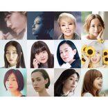 菅原小春、研ナオコら錚々たる面々 『FM999 999WOMEN'S SONGS』新キャスト解禁
