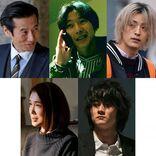 香取慎吾主演『アノニマス』最終章突入、第7話&最終話のゲスト出演者が決定