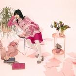 アイナ・ジ・エンド、新作EP「内緒」が配信開始!収録曲「彼と私の本棚」MVティザー公開!