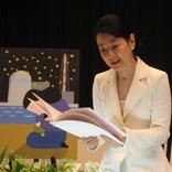 吉永小百合の誓い 被災者を「支え続けることが大切」、朗読会などで交流続く