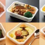 ANA、国際線機内食ネット販売に新メニュー 「よくばり丼ぶり」と「まんぷく3種」きょう発売
