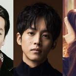 松坂桃李、相手役は麻生久美子…の魂を持つ井浦新 4月期連ドラで主演