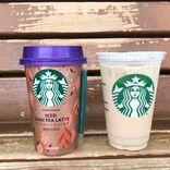 スタバ「チャイティーラテ」がカップで登場! 店舗ドリンクとの違いを比較