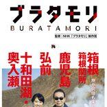 "NHK近江アナが退社。女性アナの""転身""5選、絵本作家から大臣まで"
