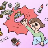 自粛のストレスによる無駄遣い、どうしたら良い?