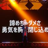 """インディーズ時代から現在、そして未来を見せた樋口楓『Kaede Higuchi Live 2021 """"AIM""""』ライブレポート"""