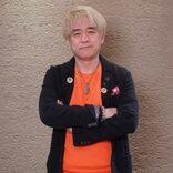 琉球ユタ・HALがYouTubeチャンネルを開設 初回テーマは「自殺」