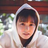 久間田琳加『少年サンデー』初登場で表紙、制服姿披露「なんだかわくわくします」