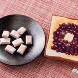 名古屋の新たなお土産に! キュートな見た目と本格的な味と食感が楽しめる『さくさく小倉トーストキャンディ』