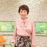 『サワコの朝』3月27日で終了「いい番組だったでしょ?」 最終回ゲストは米倉涼子