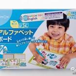 英語の学習に最適! 書いて消える『アルファベットボード』で、楽しみながら英語を学ぼう