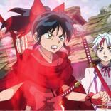 せつなが妖怪化⁉︎『半妖の夜叉姫』第22話あらすじ、コラボ情報も!
