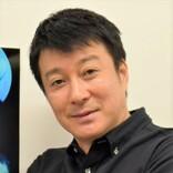 加藤浩次、尾崎豊特集が感動を呼んだ『この差って何ですか?』で捨て台詞 「なんちゅう終わり方!」