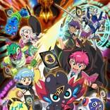 TVアニメ『マジカパーティ』4.4放送開始 主演に小松未可子 OPテーマ曲は遊助