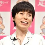 """尼神インター誠子、""""結婚して本当に悔しい""""女性芸人とは?「ずるいんですけど」"""