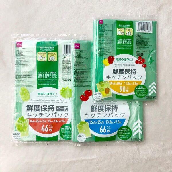 【ダイソー】大きな野菜はマチ付きタイプがおすすめ