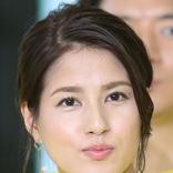 永島優美アナ「めざまし」で結婚生報告、出社時に嵐の「Love so sweet」聴き実感