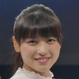 矢島舞美、清水佐紀から直接結婚報告された時の幸せ笑顔写真披露「心からおめでとう」