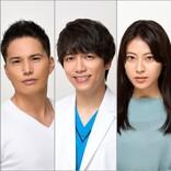 山崎育三郎「怒涛の展開で壊れていく」 鈴木おさむ脚本クレイジー恋愛ドラマで主演