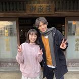 """福士蒼汰&清野菜名、""""イチさんハル夫婦""""のピース写真"""