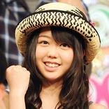 "AKB48峯岸みなみ""女優志望""と明かすも厳しい意見! 憧れの女優は…"
