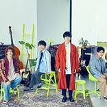 sumika、新曲「Lamp」MV公開 全国11都市を巡る全国ツアー決定